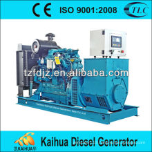 50kva Powered by Yuchai silent type diesel generator sets
