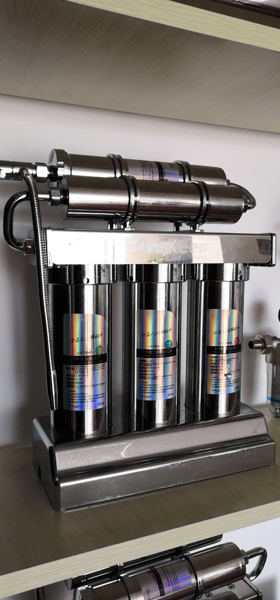 High Flow Stainless Steel Ultrafiltration Purifier