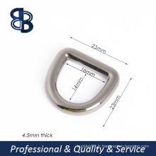 Sac de fabrication de matériel d ring