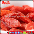 Sex medicine goji berry can make goji berry powder import goji berries anti -cancer food