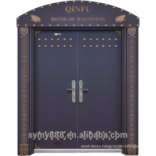 High Grade Steel Entry Double Door Rome Design Anti-Theft Security