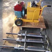 Portable Manual Handle  hydraulic wedge rock splitter