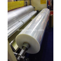 LLDPE Plastic Packaging Film Plant
