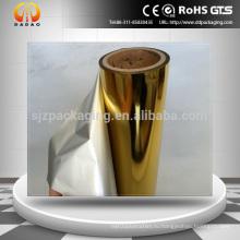 Золотая металлизированная пленка для термического ламинирования ПЭТ