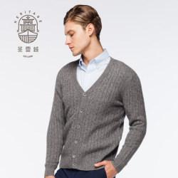 Men's Cashmere Button Cardigan