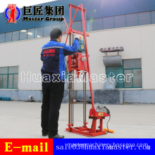 QZ-2D three phase electric core drilling rig electric borehole drilling machine hammer drill for sale