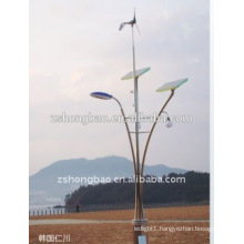 solar power street light 40W 50W 60w