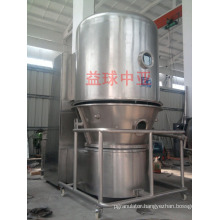 skimmed milk powder boiling dryer