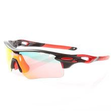 Jie Polly ciclismo antiexplosão de segurança óculos de sol óculos óculos protetor preto