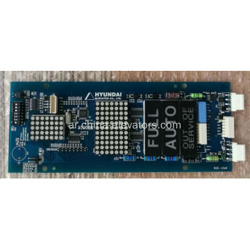 Blue HIP-CMO (REV6) Board for Hyundai Elevators 26300047