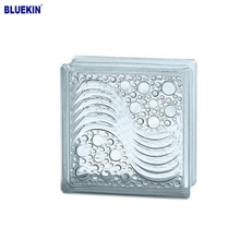 hot sale 190*190*80mm inner color glass block