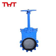 Válvula de compuerta accionada por palanca de la central de alta presión