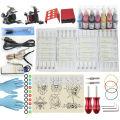 TK104006 Beginner Tattoo Kit