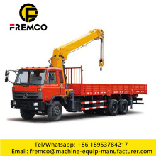 2017 Hot Sale 4 Ton Lorry Crane India