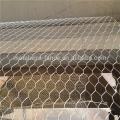 Malla de alambre hexagonal galvanizada / malla de alambre hexagonal