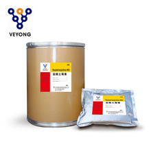 Animal Use Oxytetracycline HCL Powder