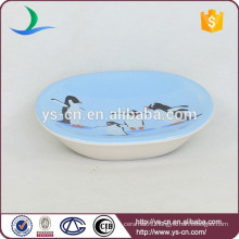 YSb40092-02-sd Classical style ceramic soap dish with grain design