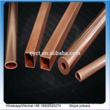 copper tube rectangular / square brass tube 1 kg copper price in india price