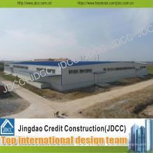 Entrepôt de grande envergure de structure métallique