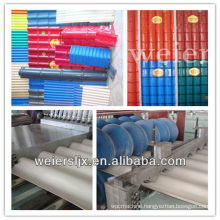 Germany quality European stype pvc roof tile machine