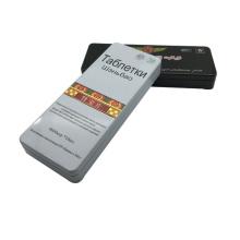 Lange Größe Metall Geschenkdose Box Promotion Tin Can Großhandel