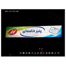 Banner de impresión de publicidad reflexivo - # 550