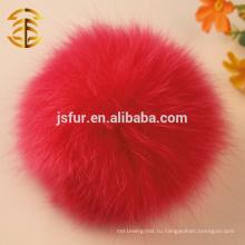 Высокое качество Fox Pom Poms Fluffy Fox Fur Cheerleading 10-11cm меховой шар лисы