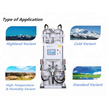 PSA Oxygen Generator for Hospital with UOP ZMS