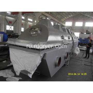Pilot Scale Vibro Fluid Bed Dryer Equipment