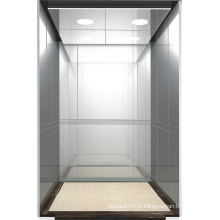 Ascenseur commercial (U-Q0178)
