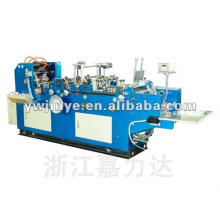 Automatic CD ENVELOPE MAKING MACHINE