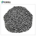 Sell High Carbon Content Small Ash Carbon Agent