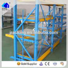 Nanjing Jiangrui electrical moveable storage pallet racking system