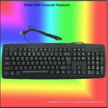 Рок-минимальная цена компьютер проводной USB-Клавиатура (КБ-1805)