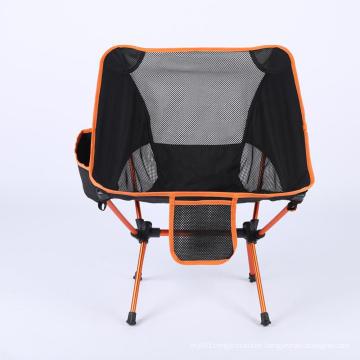 Custom Logo Ultralight Foldable Aluminum Beach Camping Chair