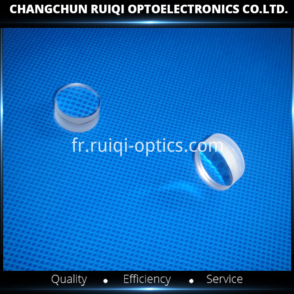 Achromatic Cemented Lens