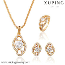 63777-Xuping Fashion wholesale gold plated pearl jewelry sets