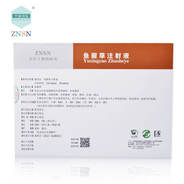 горячая распродажа конкурентоспособная цена Yuxingcao инъекции