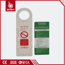 PP Plant & Machinery / Harness Ladder Tag (BD-P33)