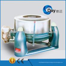 CE top sale mini spin dryer