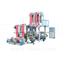 Double-Head PE Film Blowing Machine (CE)