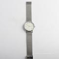 Часы кварцевые классические мужские наручные часы из нержавеющей стали