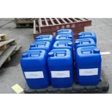 Hochwertiges Ammonium Thioglykolat --- CAS: 5421-46-5