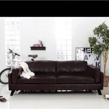 Estilo japonés moderno Simple sala de estar y sofá de cuero Oficina