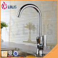 (YL604-33) 2015 Fashion KCG ceramic faucet cartridge flexible kitchen faucet
