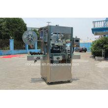 Автоматическая машина для этикетирования рукавов ПВХ для бутылок