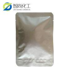 Basic Dye Methylene Blue trihydrate CAS 7220-79-3