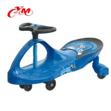 El modelo popular del coche del plasma del bebé del diseño único de la fábrica de China / el paseo de Swayin en los niños del juguete oscilan el coche / el coche oscilante del oscilación del bebé con EN71