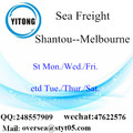 Shantou Port LCL Consolidation To Melbourne