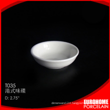 Eurohome company hot sale form china restaurant small saucer boat